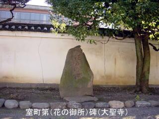 朝倉氏との攻防(国吉城をめぐる...